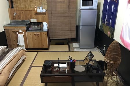 京都・二条     嵐山/二条城/金閣寺/東寺 - Rumah