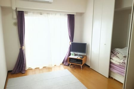 紫の癒し Room - 仙台市