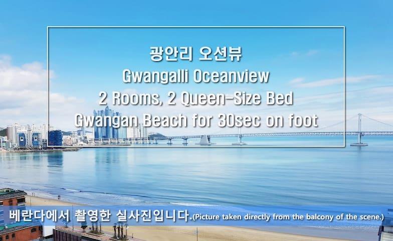 Gwangalli Oceanview
