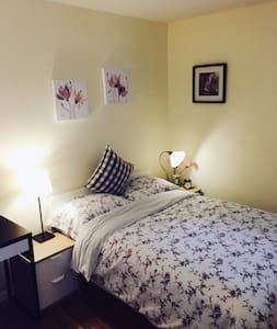 cozy room close to downtown Princeton - Princeton - Σπίτι
