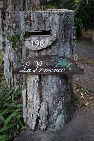 "Welcome to ""La Provence"""