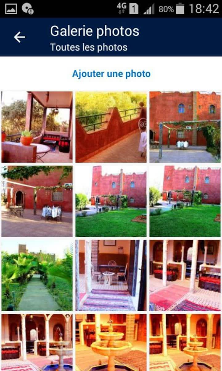 latifa house RMIDI