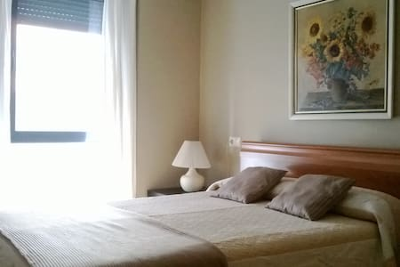 apto.a 10 min. andando del centro - Oviedo - Apartmen