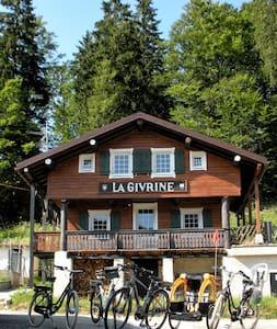 Le Studio de la Givrine - Saint-Cergue