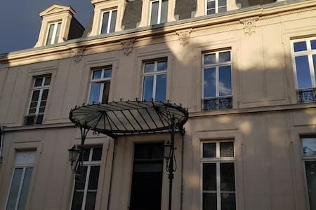 Very Nice apartment in the heart of Reims