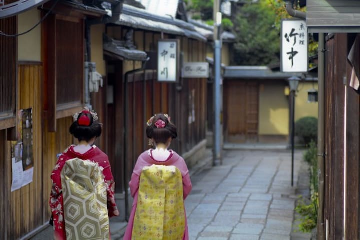 Located in Gion area 304 of Kyoto - Kyoto-city - Leilighet