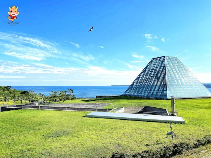 LazyLoong Super Lux성산일출봉점,50평 침실3개, 욕실3개 특대 바다전망