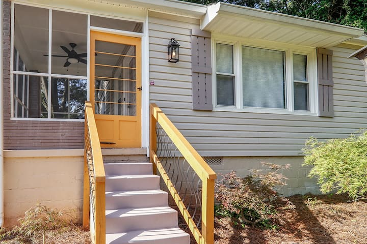 Decatur Haven, Private 2 BR House