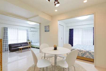 new open!Located 3 station 1min wi-fi 2LDK 3 bed! - Chiyoda-ku