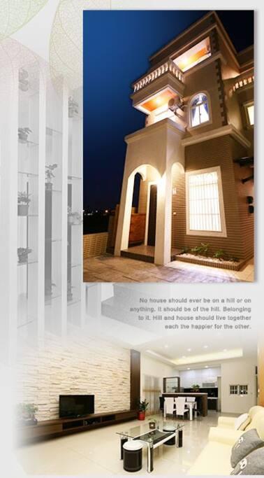 民宿外觀及客廳/House structure and living room