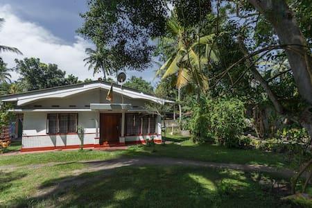Shrinith's Home - Dodanduwa - House