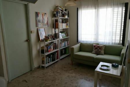 Private room in the heart of Tel Aviv - Tel Aviv-Yafo - Apartment