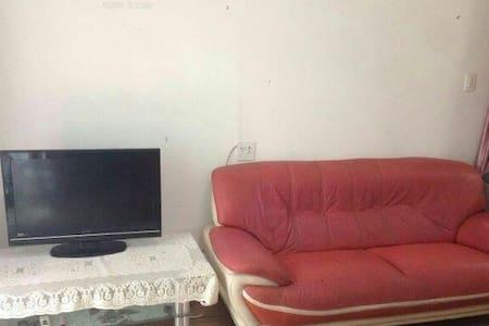 温馨舒适的小家是您最好的选择 - Huzhou