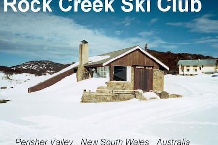 Rock Creek Ski Club, Perisher Valley
