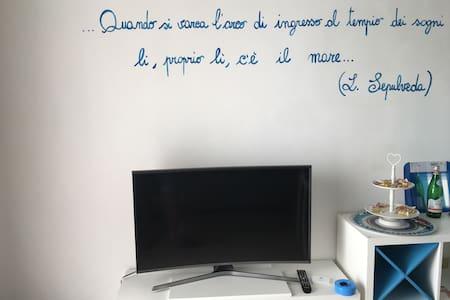 Boccolicchio Home - Gargano - Manfredonia - Haus