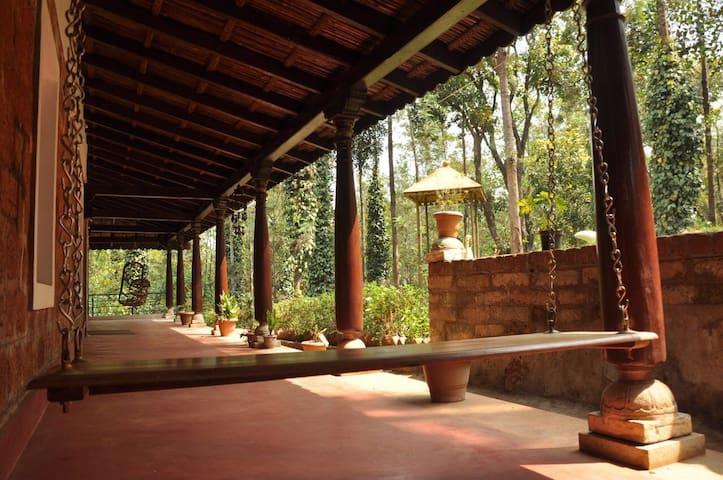 The Courtyard Chikkamagaluru 2