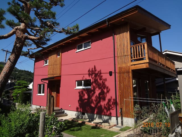 Wooden Solar Energy House 善光寺北参道の家「箱清水」West - Nagano-shi - Dom