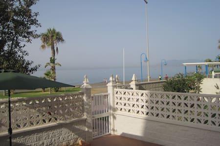Apartamento playa Rincón de la Victoria, Málaga - Rincón de la Victoria
