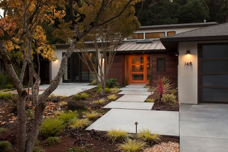 Contemporary, Family Friendly Marin County Home - 肯特菲尔德(Kentfield)