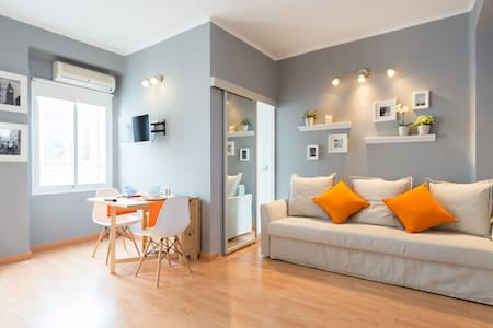 Cozy studio in the heart of the city! - Málaga