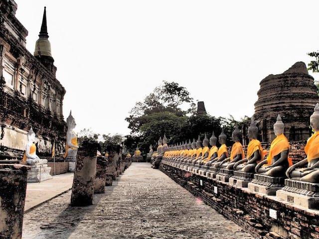 Chommuang Guesthouse 3 Ayutthaya - Phra Nakhon Si Ayutthaya - House