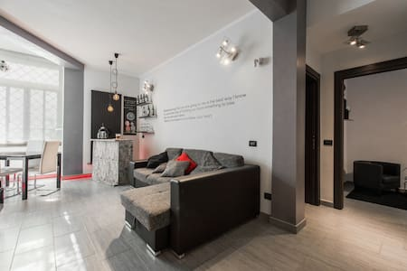 LUXURY PRIVATE ROOM NEAR METRO A WITH BBQ - Rome - Appartement