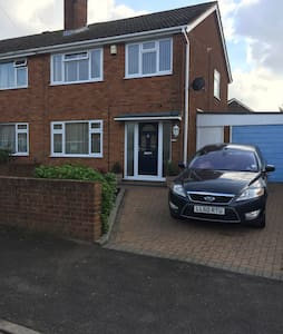 Lovely house in quiet location. - Luton