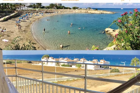 MAGICAL sea view w/beach apart/wifi - Paralimni - Leilighet