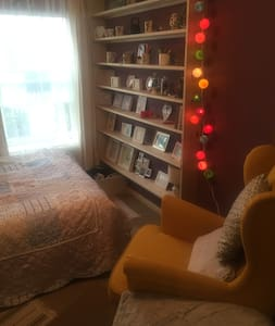 Lovely, quiet room in zone 1 - London - Apartment
