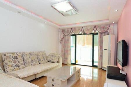 粉色空间 - Changsha