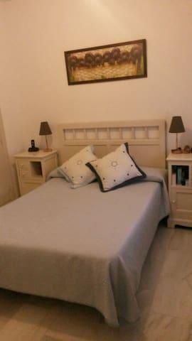 Magnífico apto junto  Guadalquivir - Tomares - Apartmen