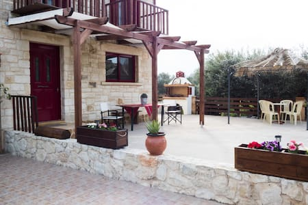 Stone house in Mouzouras - Mouzouras