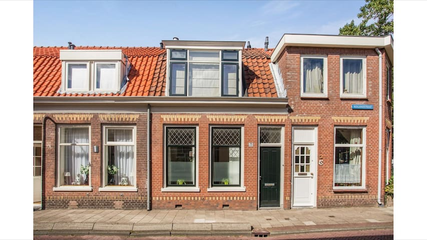 Lovely City House - 2 Bedrooms - Amazing Terrace