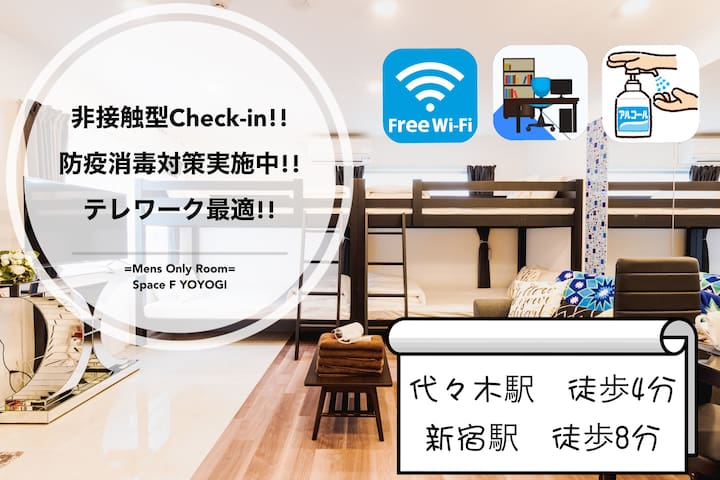 【Support for Corona Measures】Male only★ Long-term discount★Wi-Fi★ideal for remotework★5 min walk from Station★101