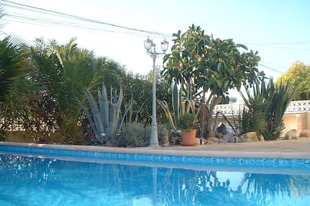 2 Bed Apartment- Costa Blanca (with private pool) - Les Fonts - Wohnung