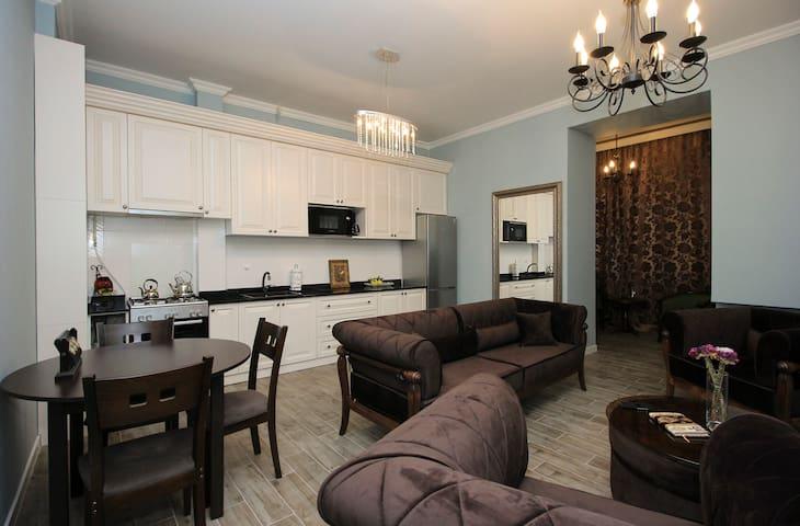 Modern Vintage Stay Apartment