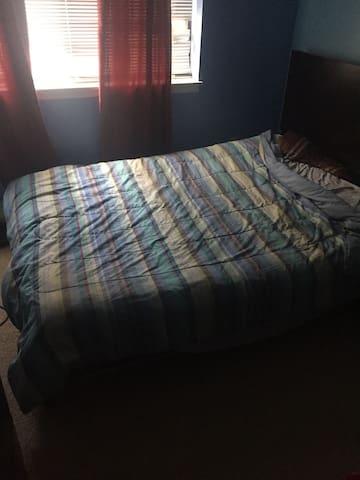 Comfortable suburban Columbia room - Columbia - Ev