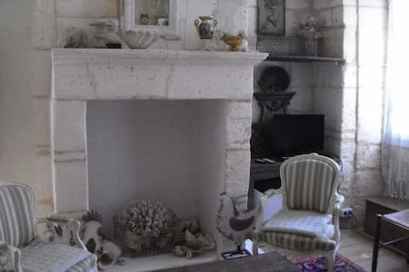 Whole Stylish Village House / Garden nr Brantome - La Tour-Blanche - Casa