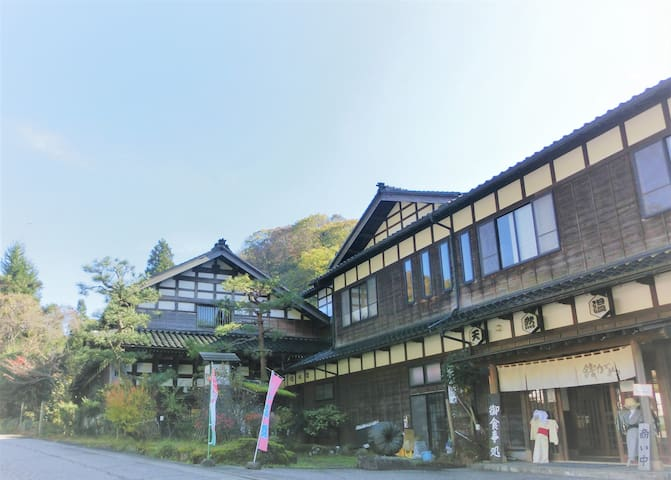 300years Old House with Natural Hot Spring