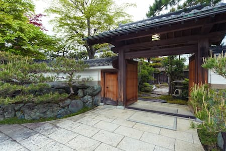 KOYA CLUB Japanese Garden/Biwa Lakeside - Takashima-shi - House