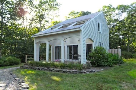 Guest House on Martha's Vineyard - Chilmark - Rumah