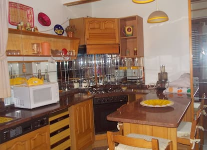 CasaVacanze Etna,Etnaland e Catania/Haus Sizilien - Santa Maria di Licodia - 公寓