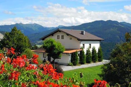 Salzburg Alpenferien hostel Sonnhof 1 - Schwemmberg - Bed & Breakfast