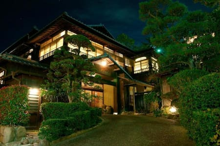A Nostalgic Hot Spring Ryokan Hotel in Arima, Hyogo Pref. (Twin Tatami Room, Up to Two People)