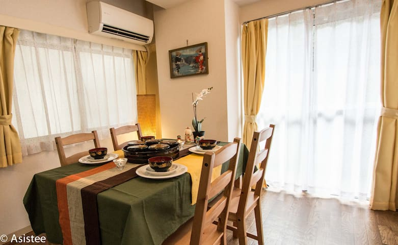 Tranquil Room in Gotanda with Easy Train Access