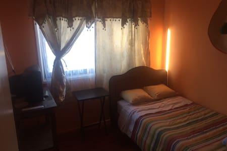 Room for 2 in puerto natales! - Puerto Natales