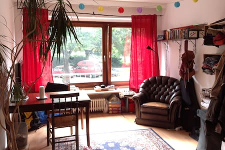 Retro-style room in the heart of Altona! - Hamburg - Apartment