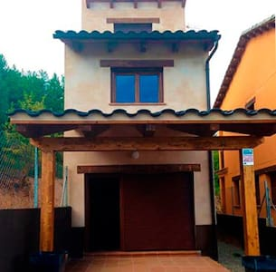 Casa rural Escutia