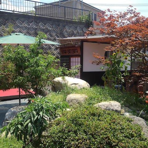 guesthouse  TERASU