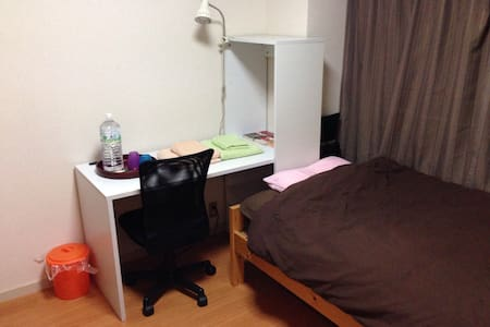 Private Room in Bayside Shared Flat - Koto